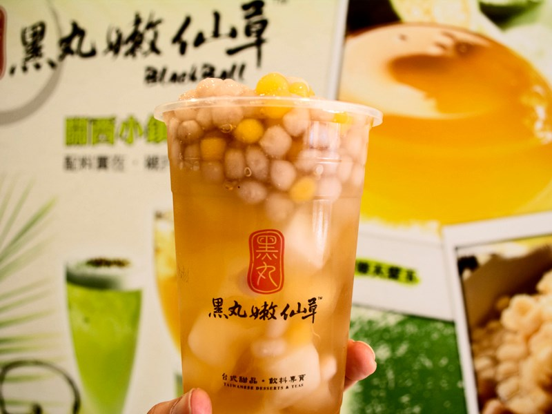 經典午後消暑聖品仙草冰!創意吃 喝口味通通讓你清涼起來
