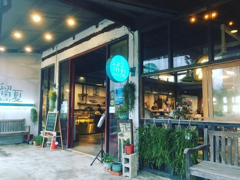 懶人包特選全台六家濱海咖啡廳,享受波光粼粼的午後時光